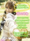 Img_189983_5335936_10